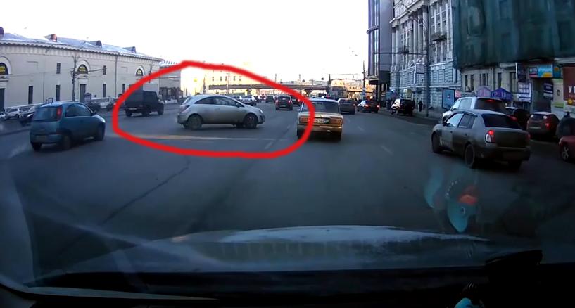 rusky drifter